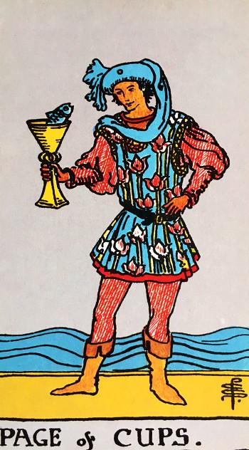 タロットカード『カップのペイジ』 by占いとか魔術とか所蔵画像