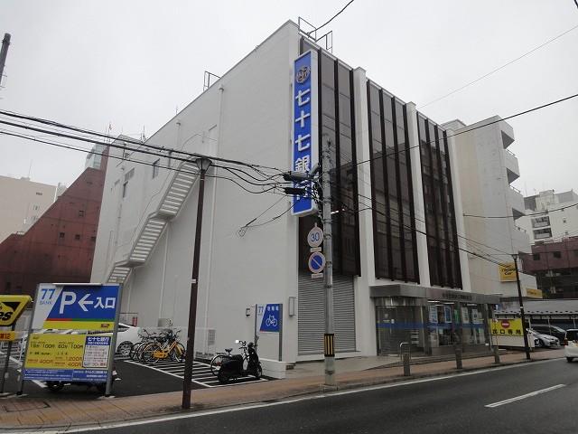 七十七銀行二日町支店