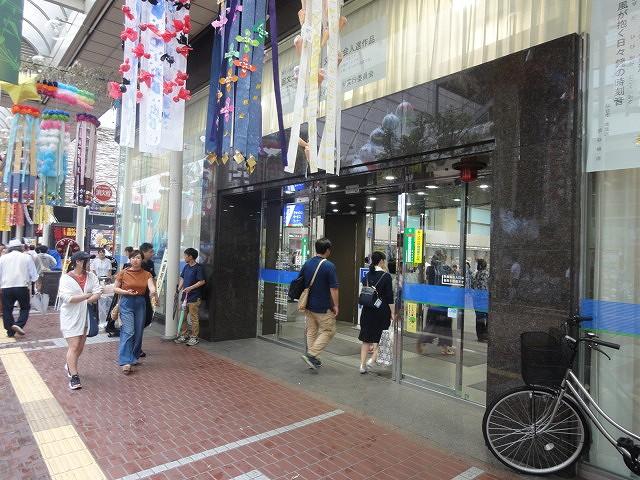 七十七銀行一番町支店