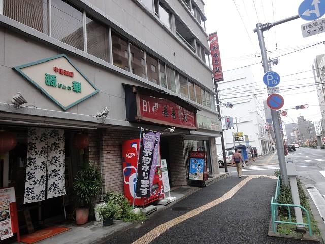 養老乃瀧 上杉店