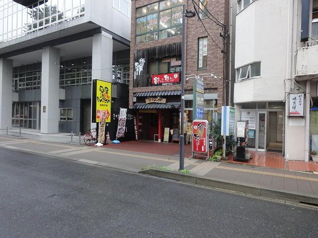 中焼楽酒MOJA 県庁前店