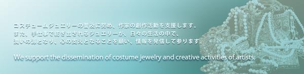 JCJAのofficial_Site