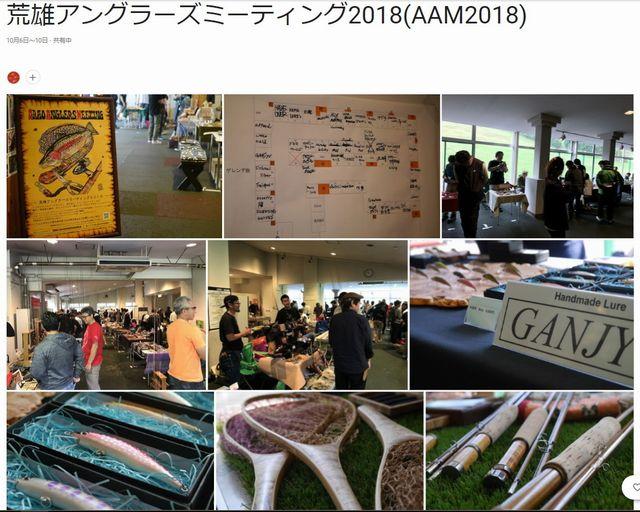20181010154344a5d.jpg