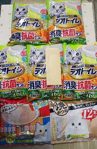 支援物資(愛知県 C・Tさま)