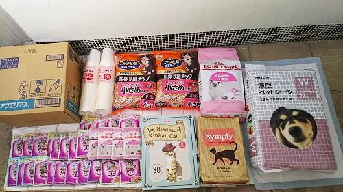 支援物資(滋賀県 Y・Uさま)ミンタ