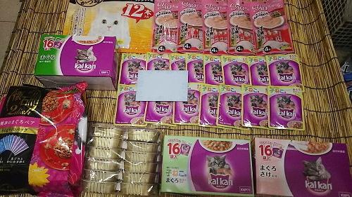 支援物資(徳島県 N・Yさま)セリ