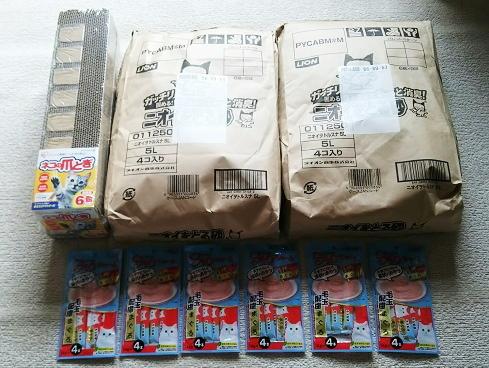 支援物資(大阪府 K・Kさま)キイタ