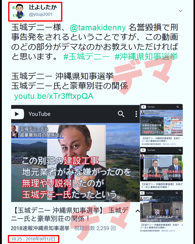 20180920042317.png