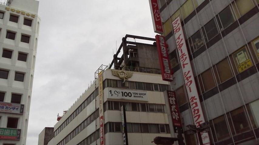 沼津駅前 1
