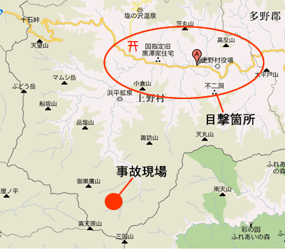 目撃地点の地図情報