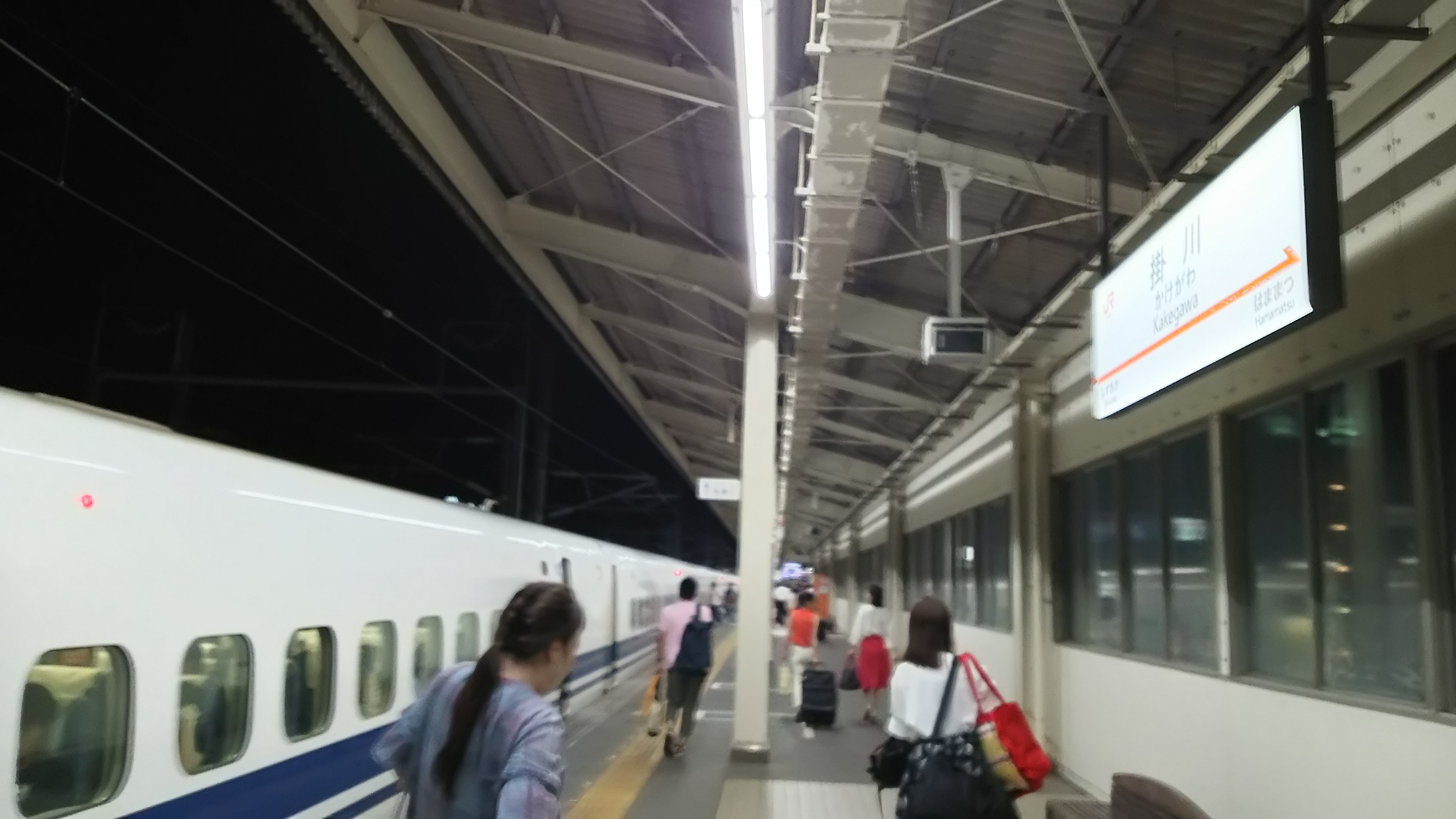 掛川駅 済み
