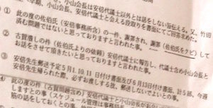 abeyamaoka_02_20180705.jpg