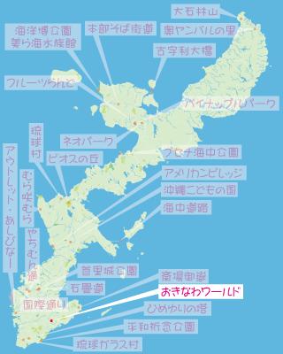 okinawaworld_map.png