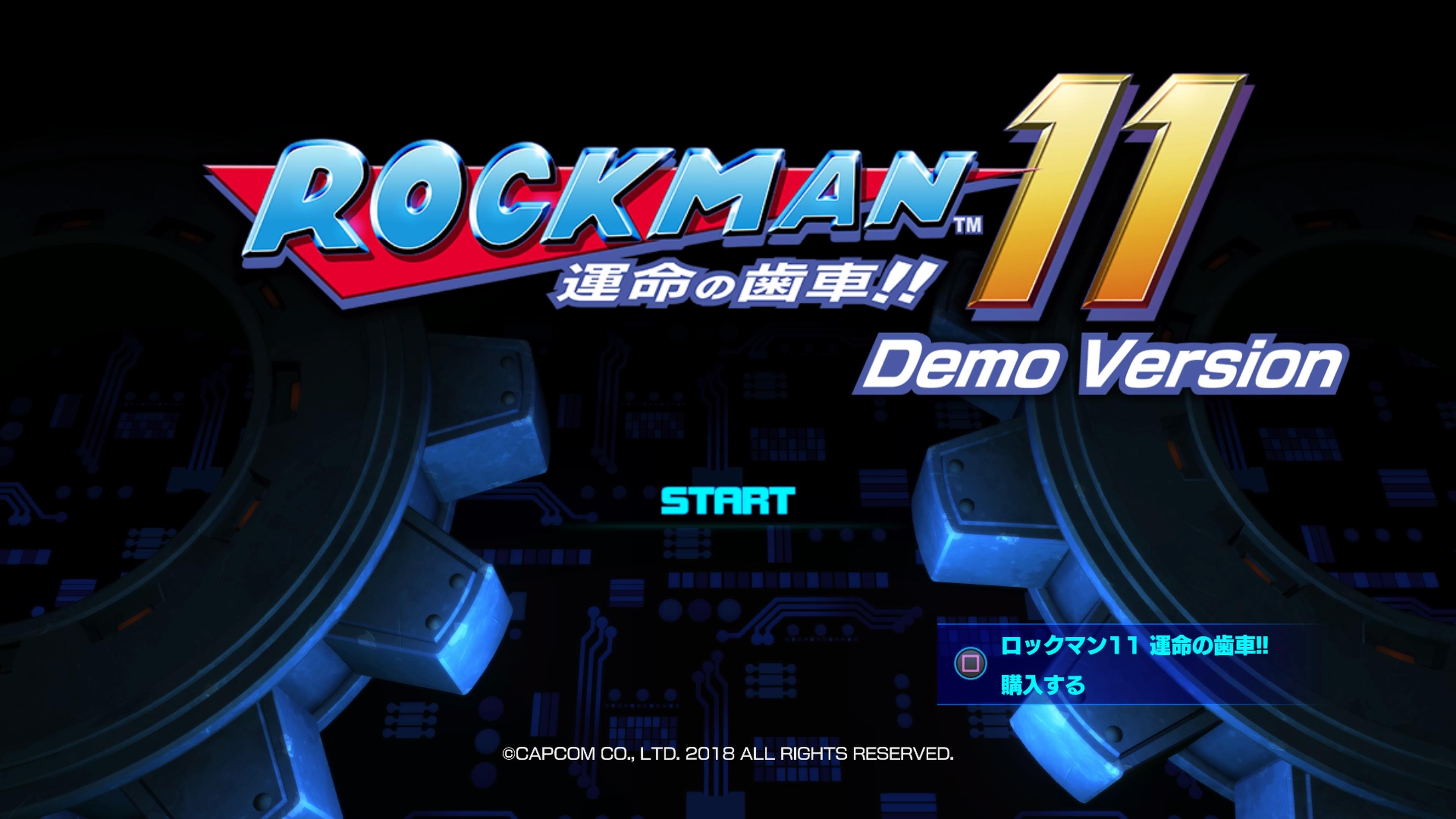 ロックマン11 運命の歯車!! Demo Version_20180924212751