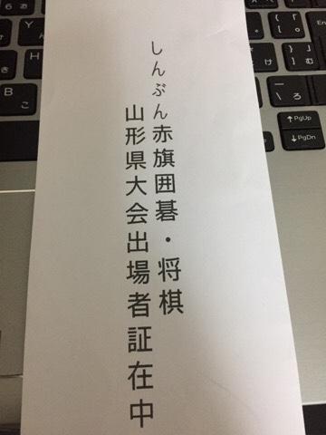 fc2blog_201808192235583e8.jpg