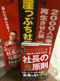 yujiro.png