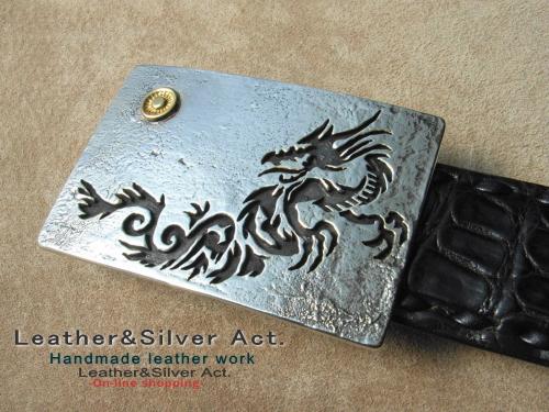 ドラゴンのシルバーバックル ベルト