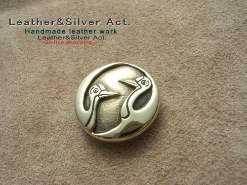 真鍮コンチョ つる オーダーメイド 鶴