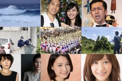 2018_0814_火_TOP9分割