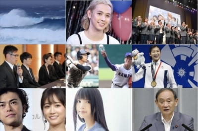 2018_0821_火_TOP9分割