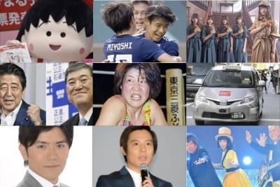 2018_0828_火_TOP9分割