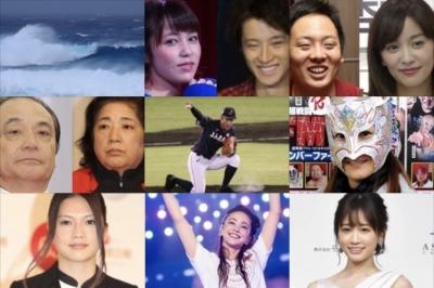 2018_0901_土_TOP9分割