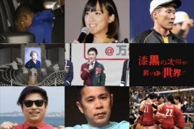 2018_0930_日_TOP9分割