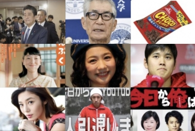 2018_1002_火_TOP9分割