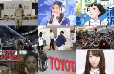 2018_1006_土_TOP9分割