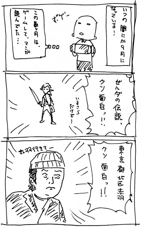 新規ドキュメント 3_22