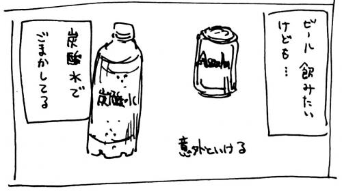新規ドキュメント 3_23