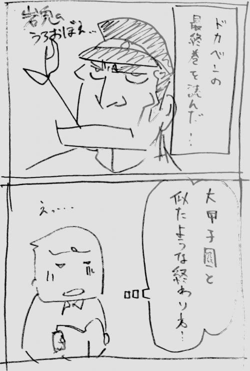 新規ドキュメント 3_24