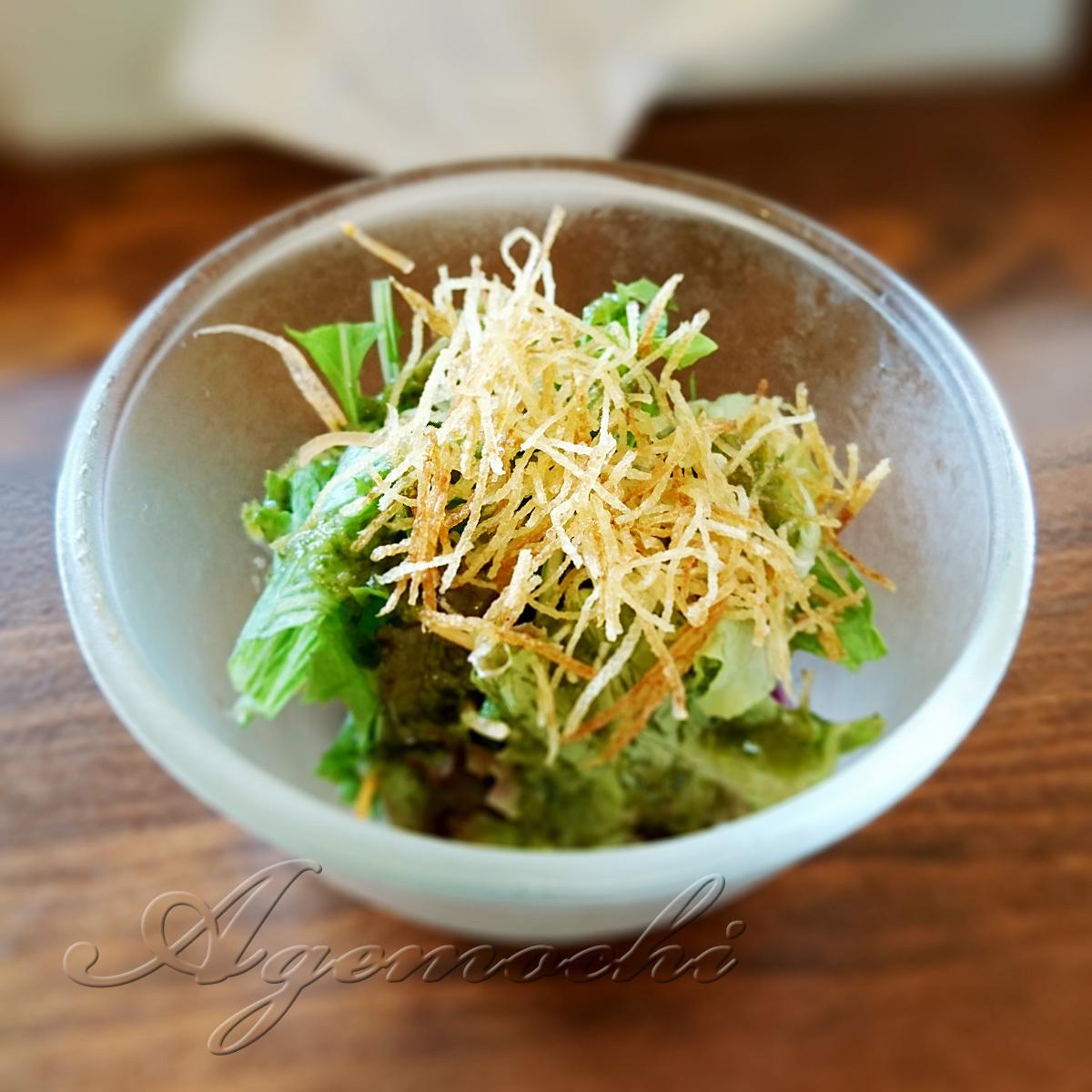 chunky_salad.jpg