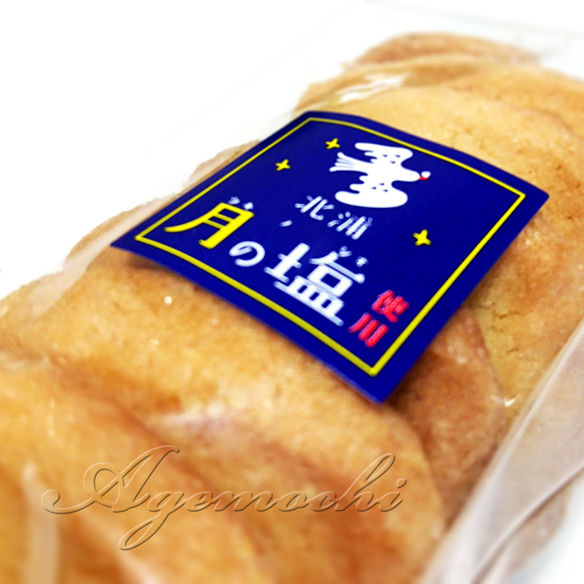 hayuma_cookie1.jpg