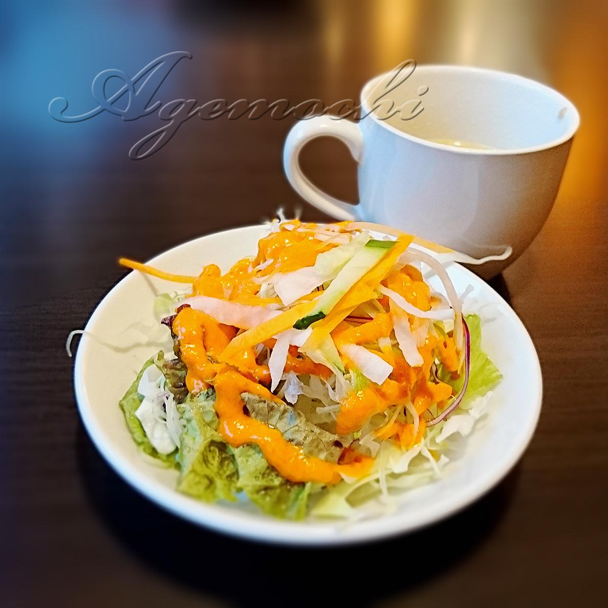 lama2_salad.jpg