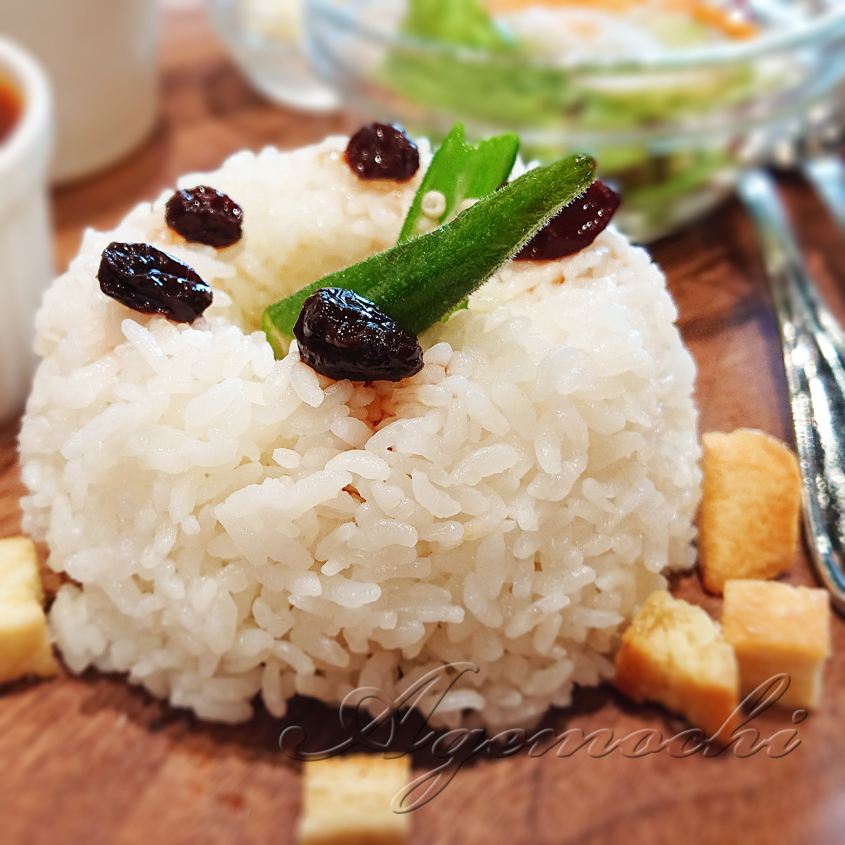 mallmall_rice.jpg