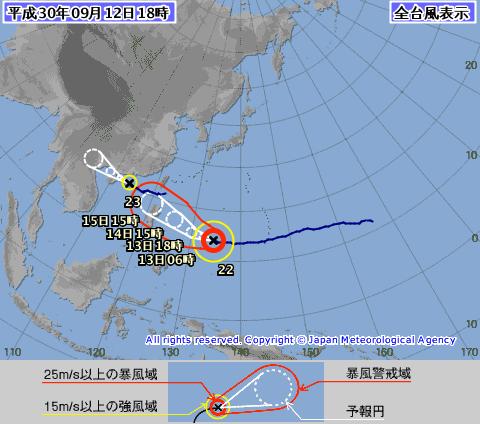 201809台風all-00