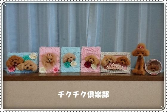 2018,8,25チクチク倶楽部1