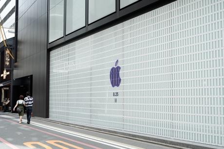 apple_kyoto_2.jpg
