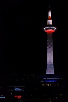 kyoto_st_7.jpg
