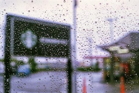 rain_2018092621201686a.jpg