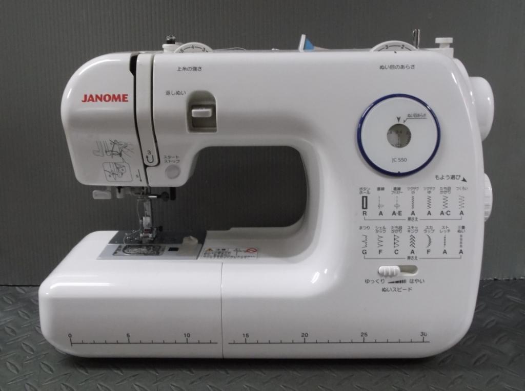 janome 502-1