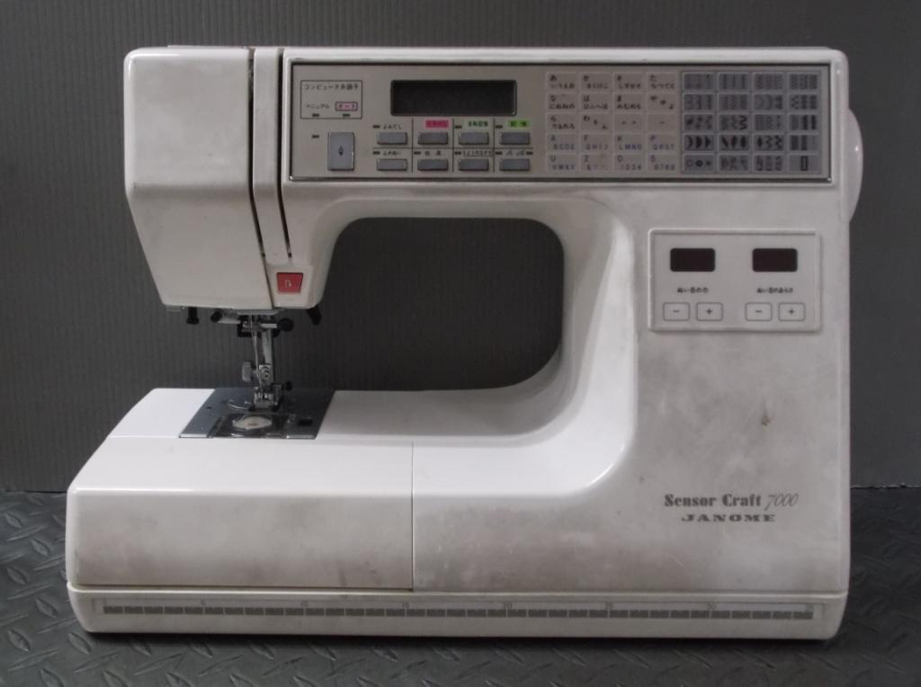 Sensor Craft 7000-1