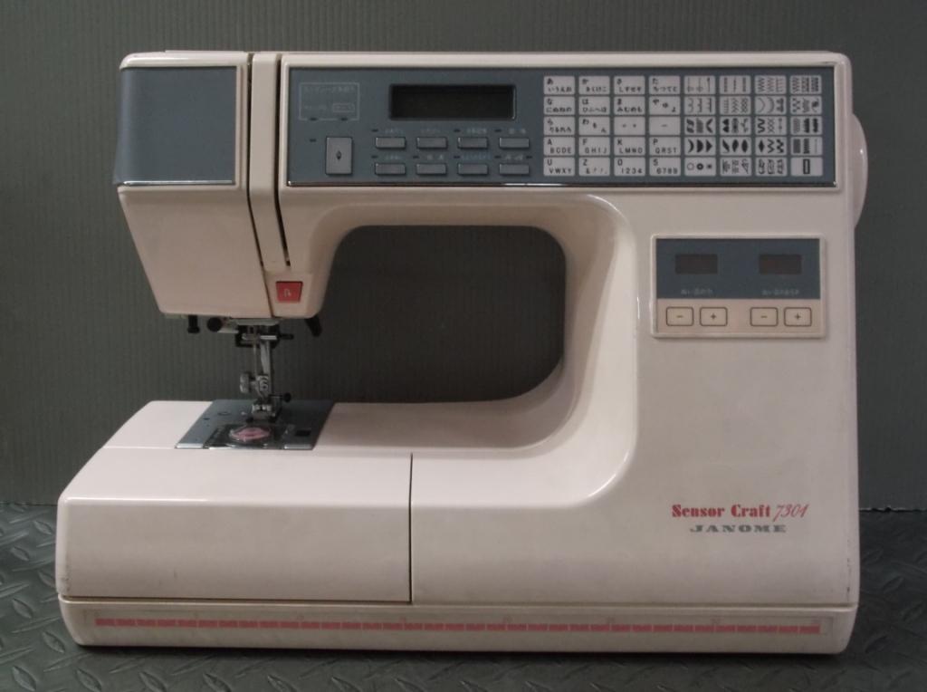 Sensor Craft 7301-1