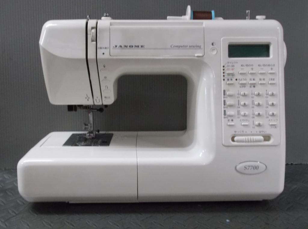 S 7700-1