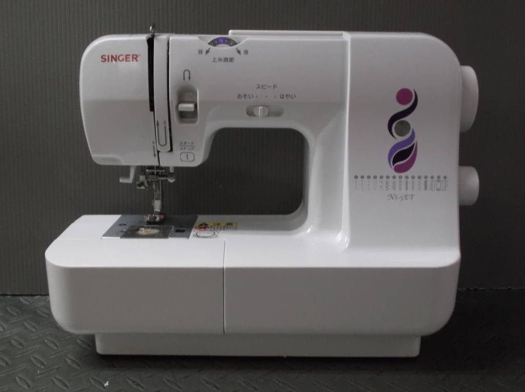 NS-5ET-1.jpg