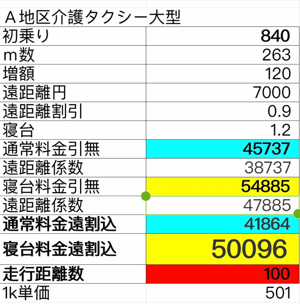 fc2blog_20181008142826318.jpg