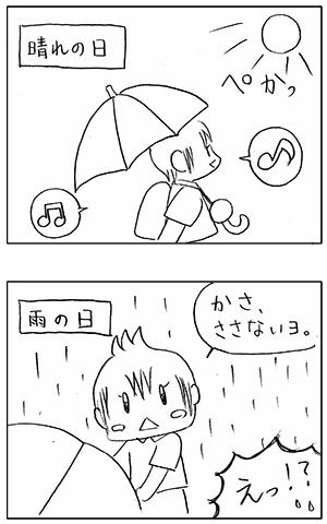 h301008_01.jpg