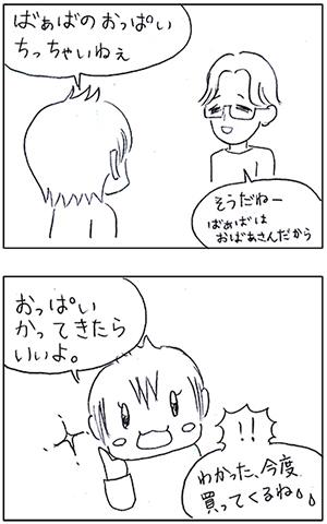 h301009_01_01.jpg