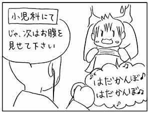 h301015_01.jpg